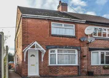 Thumbnail 2 bed semi-detached house for sale in New Street, Measham, Swadlincote