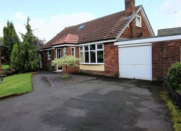 Thumbnail 4 bedroom detached house for sale in Minden Close, Bury