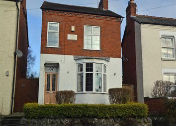 Thumbnail 4 bed terraced house for sale in Station Road, Ratby, Leicester