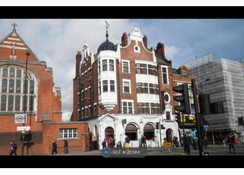 Thumbnail Room to rent in Hammersmith Road, London