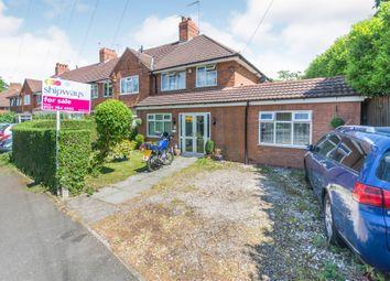 3 bed end terrace house for sale in Ardley Road, Kings Heath, Birmingham B14