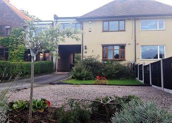 Thumbnail 3 bed semi-detached house for sale in Longdale Lane, Nottingham