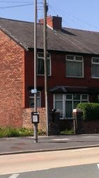 Thumbnail 3 bed semi-detached house to rent in Blackbrook Road, St. Helens