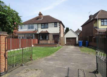 Thumbnail 3 bed semi-detached house for sale in Nottingham Road, Spondon, Derby
