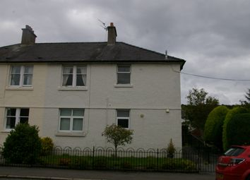 Thumbnail 2 bed flat for sale in High Street, Dalbeattie