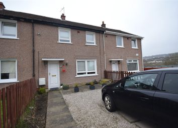 Thumbnail 2 bed terraced house for sale in Hillhead Place, Rutherglen, Glasgow, South Lanarkshire