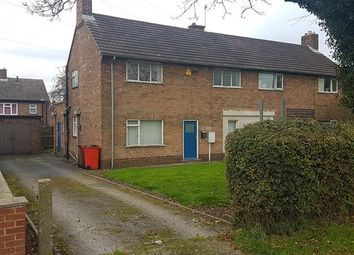Thumbnail Commercial property for sale in 116 Cole Lane, Derby, Derbyshire