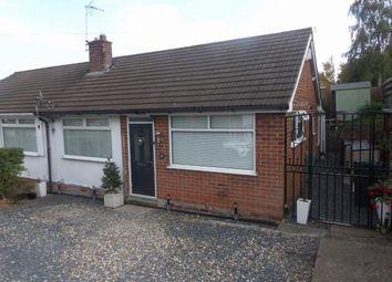 Thumbnail 2 bed bungalow for sale in Lascelles Avenue, Gedling, Nottingham