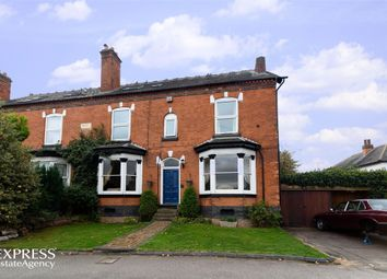 Thumbnail 4 bed semi-detached house for sale in Elmdon Road, Marston Green, Birmingham, West Midlands