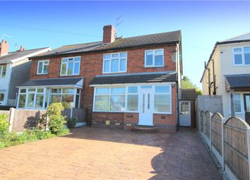 Thumbnail 3 bedroom semi-detached house for sale in Locko Road, Spondon, Derby