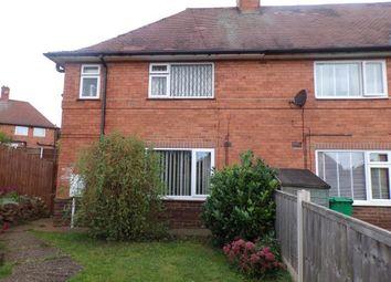 Thumbnail 3 bed end terrace house for sale in Wareham Close, Cinderhill, Nottingham, Nottinghamshire
