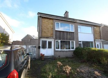 Thumbnail 3 bed semi-detached house for sale in Inveraray Drive, Bishopbriggs, Glasgow, East Dunbartonshire