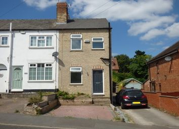 Thumbnail 2 bed property to rent in Stenson Road, Derby