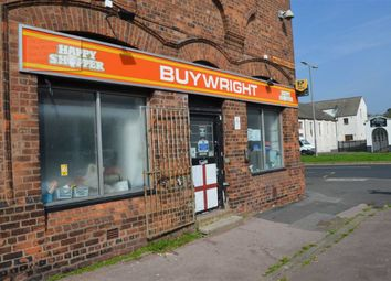 Thumbnail Commercial property for sale in Island Road, Barrow-In-Furness, Cumbria