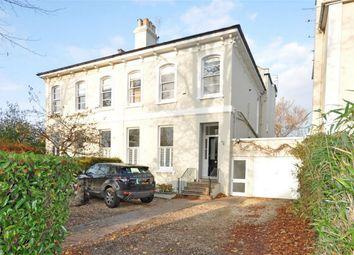 Thumbnail 1 bedroom flat to rent in Sydenham Road North, Cheltenham