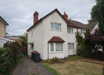 Thumbnail 3 bed semi-detached house for sale in Warden Road, Boldmere, Sutton Coldfield