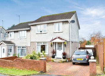Thumbnail 3 bed semi-detached house for sale in Canniesburn Road, Bearsden, East Dunbartonshire