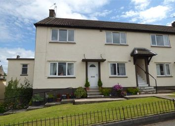 Thumbnail 2 bed flat to rent in Fitz View, Cockermouth, Cumbria