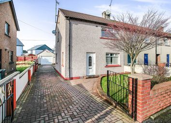 Thumbnail 2 bed terraced house for sale in Clarinda Drive, Dumfries