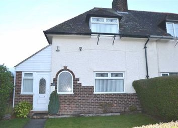Thumbnail 2 bed end terrace house for sale in New Chester Road, Bromborough, Wirral