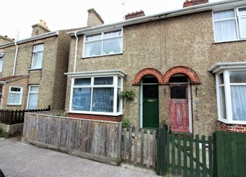 Thumbnail 2 bedroom end terrace house for sale in Rochester Road, Pakefield, Lowestoft