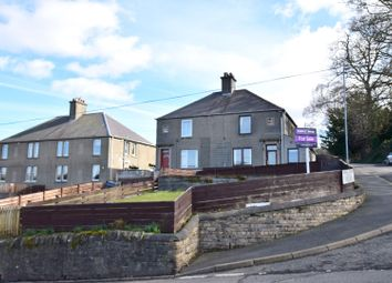 Thumbnail 3 bed semi-detached house for sale in Bleachfield Road, Selkirk