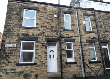 Thumbnail End terrace house to rent in Mill Lane, Leeds