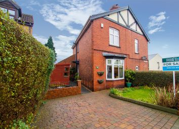 Thumbnail 2 bed semi-detached house for sale in Munsbrough Lane, Greasbrough, Rotherham