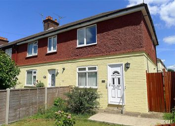 2 bed end terrace house for sale in Palmerston Road, Chatham ME4