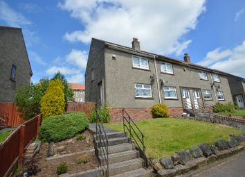 Thumbnail 2 bed terraced house for sale in Craigie Road, Hurlford, East Ayrshire