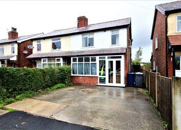 Thumbnail 2 bed semi-detached house for sale in Laburnum Avenue, Lostock Hall, Preston