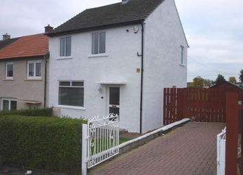 Thumbnail 2 bed semi-detached house to rent in Aberdour Place, Dunfermline