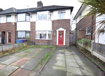 Thumbnail 3 bedroom end terrace house for sale in Glenconner Road, Childwall, Liverpool