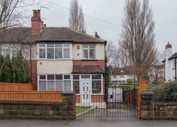 Thumbnail 4 bed detached house for sale in Well House Drive, Leeds, West Yorkshire