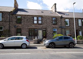 Thumbnail 3 bedroom maisonette for sale in Shielfield Terrace, Tweedmouth, Berwick-Upon-Tweed