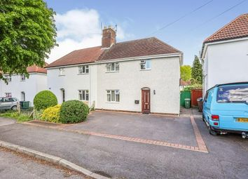 Thumbnail 2 bed semi-detached house for sale in Glenmore Avenue, Shepshed, Loughborough, Leicestershire