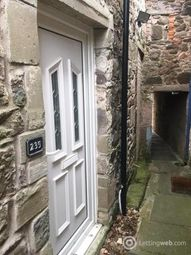 Thumbnail 2 bed semi-detached house to rent in 235 High Street Newburgh Cupar, Newburgh Cupar