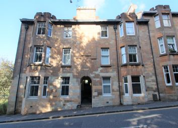 Thumbnail 2 bed flat for sale in West High Street, Kirkintilloch