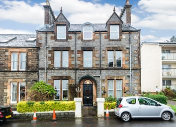 Thumbnail 10 bed property for sale in Dalriach Road, Oban, Argyll & Bute