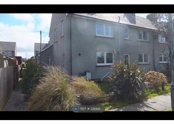 Thumbnail 2 bed end terrace house to rent in Lancaster Crescent, Wadebridge