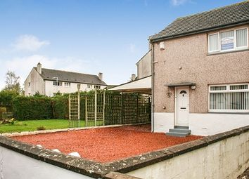 Thumbnail 2 bed semi-detached house for sale in 8 Afton Drive, Dumfries