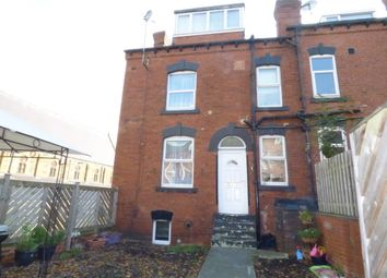 Thumbnail 2 bed end terrace house for sale in Barton Grove, Beeston