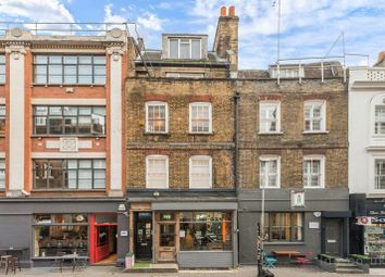 Thumbnail Retail premises to let in D'arblay Street, London
