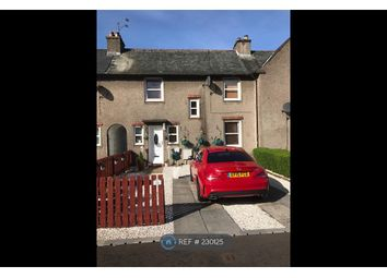 Thumbnail 3 bed terraced house to rent in Wallace Gardens, Stirling