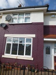 Thumbnail 3 bed end terrace house to rent in 33rd Avenue, Hull