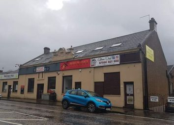 Thumbnail Retail premises to let in Alexander Street, Airdrie