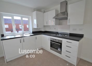 Thumbnail 1 bed flat to rent in Dominion Court, Newport