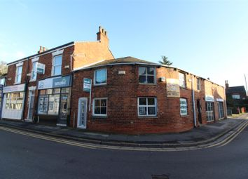 Thumbnail 1 bed terraced house for sale in College Street, Sutton-On-Hull, Hull