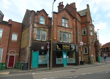 Thumbnail Retail premises for sale in Chapel Street, Ripley