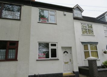 Thumbnail 2 bedroom end terrace house to rent in Church Road, Pelsall, Walsall